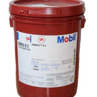 MO_MOBIL_UNIREX-N2-16KG-39dsak8wcczsh2v05j9fy8.jpg